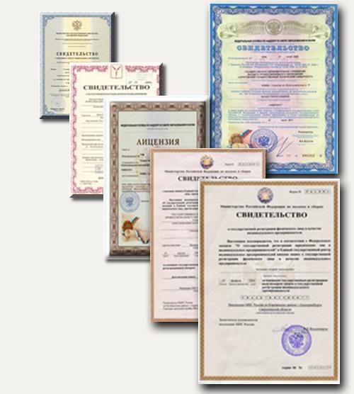 консультации юристов о получении гражданства